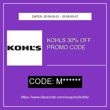 You choose from a wide range of products from shoes, handbags, furniture, clothes, and kitchen equipment and baby items from Kohl's. Be aware that you can save a lot on these items when use current Kohls coupons: 30% off coupon code with Kohl's Charge Card. Kohl's is one of the most popular departmental stores in the country that will offer you with number of interesting deals.